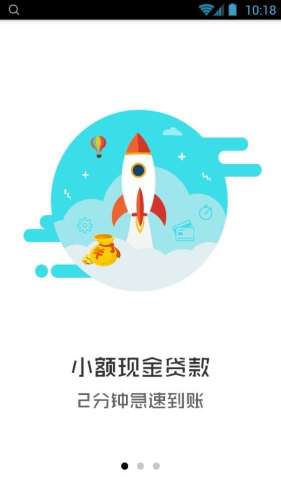 现金魔盒官网手机版下载app图3: