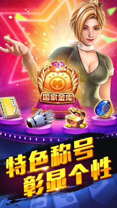 唐朝四川麻将官方网站手机版图4: