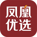 凤凰优选官网版