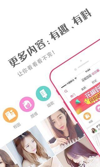 阿拉丁盒子安卓官网app下载手机版图4: