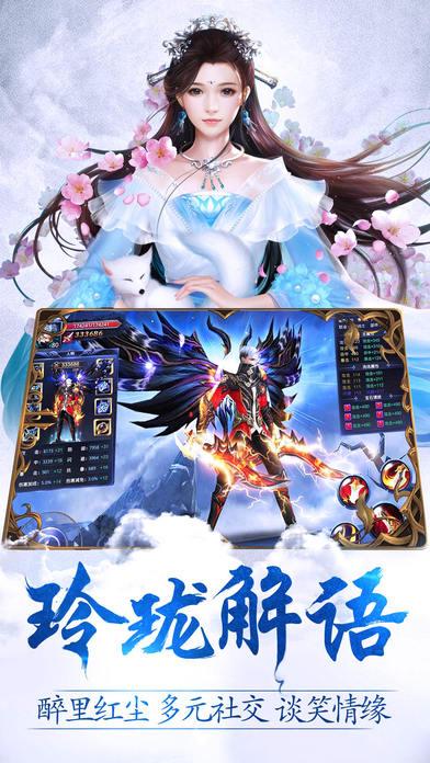 玲珑决官方网站唯一正版游戏图2: