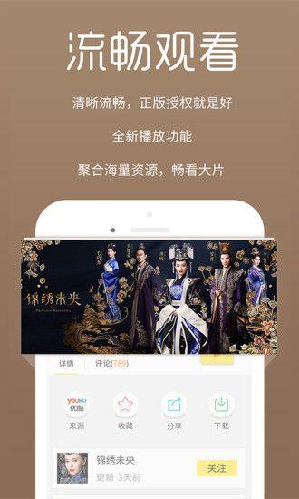 94追剧app最新版软件图4: