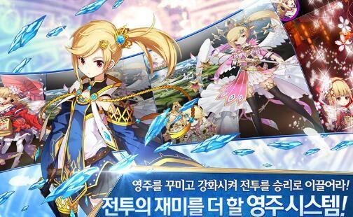 Dungeon 24官网国服中文版图4: