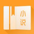 免费小说宝典官方版