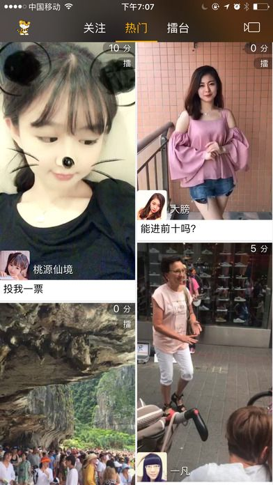 擂客小视频app官网下载手机版图4: