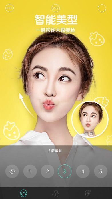 Faceu激萌软件下载官网app图2: