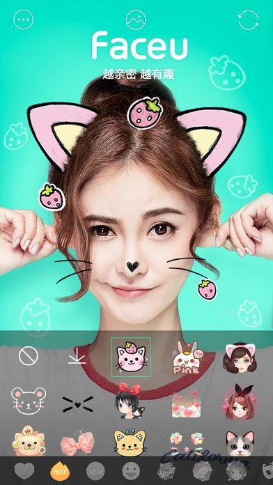 激萌相机faceu下载安装官网软件app图1: