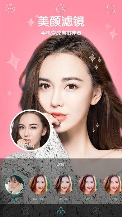 激萌相机faceu下载安装官网软件app图3: