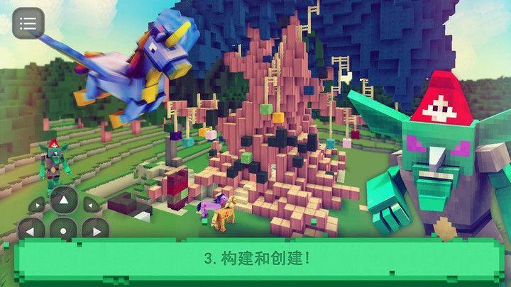小马生存世界手机游戏安卓版下载图2: