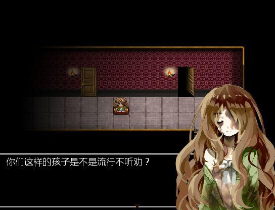 无法逃离的梦魇游戏安卓手机版(Inescapable Nightmare)图1: