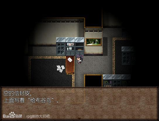无法逃离的梦魇游戏安卓手机版(Inescapable Nightmare)图3: