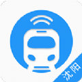 智慧電車官網app下載安裝 v5.1.1