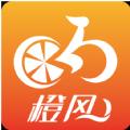 橙风单车官方版