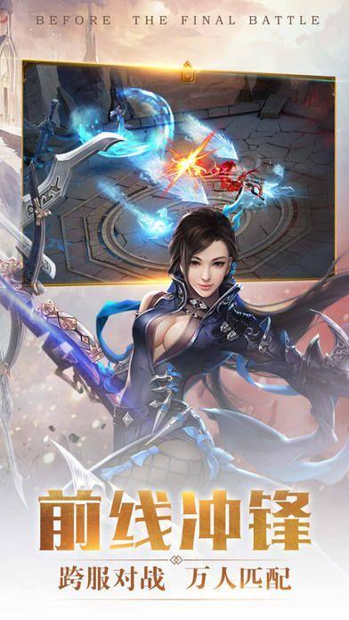 剑指苍穹手游官网正式版图2: