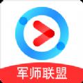 优酷视频2017下载安装官方免费安卓版 v6.8.1