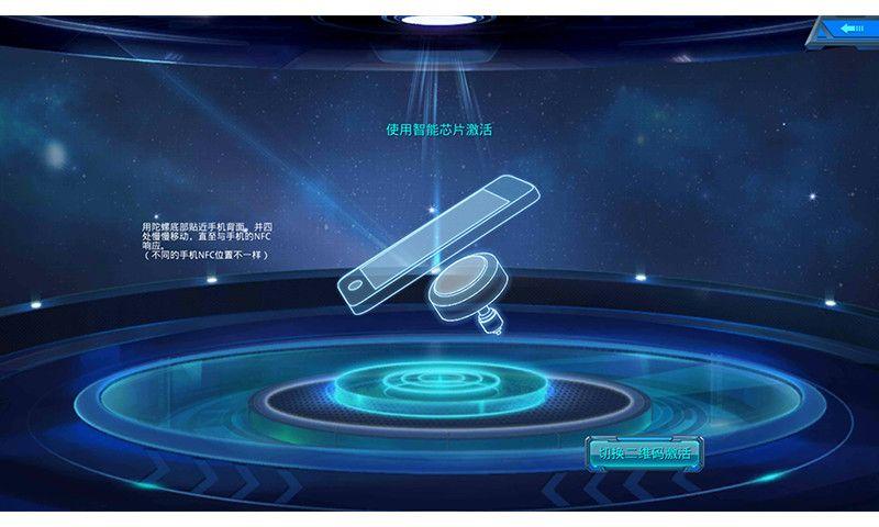 魔幻陀螺之战榜系统游戏安卓版图2: