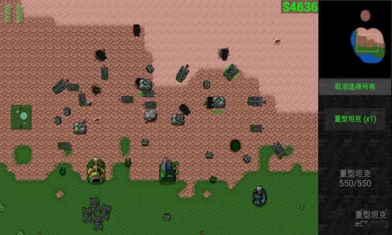 铁锈战争1.15破解版无限金币下载图1: