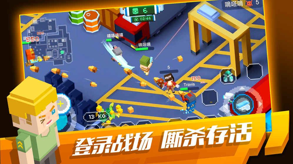 像素求生大逃�⒐俜�iOS�O果版(Pixel Battleground)�D3: