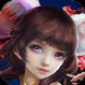仙道遮天手机游戏官方网站 v0.73.86