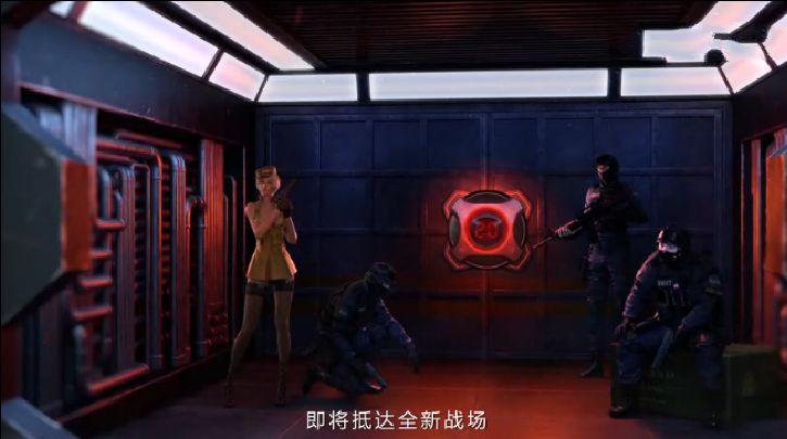 腾讯cfw手游官方唯一网站图4: