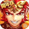 少年西遊記IOS官網版 v5.8.60