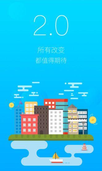 TPS商城登录官网平台app下载安装图1:
