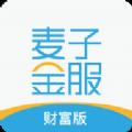 ��子金服�富�Z�Z�^客app官方下�d v6.7.2