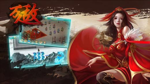 同人万人敌吕奉先官方正版手游下载图5: