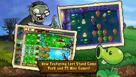 植物大战僵尸1老版本游戏安卓版下载图4: