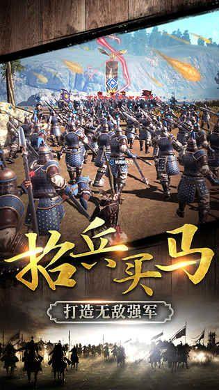 开唐盛世手机游戏官方网站图4: