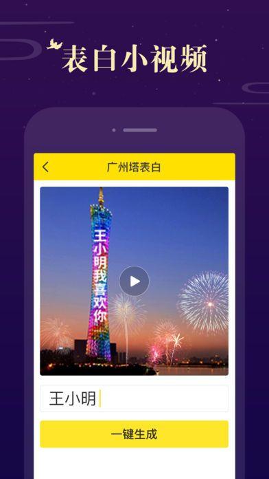 Biu神器手机版app软件下载安装图3: