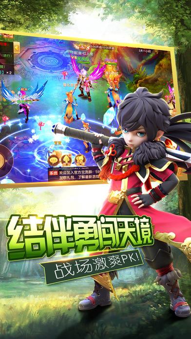 星辰诀手机游戏官方网站图2: