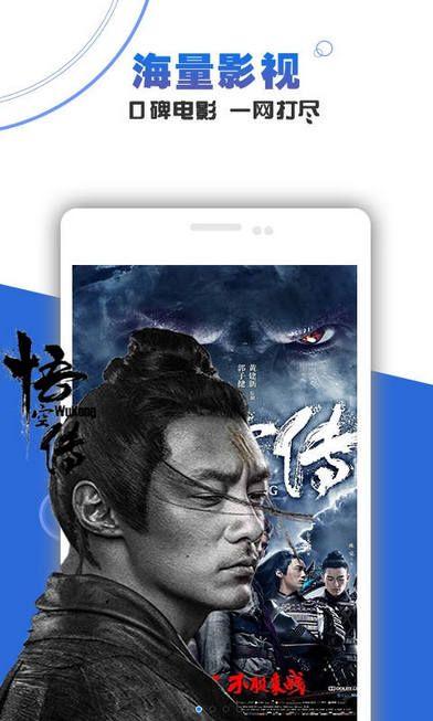 海量影视免费官网app下载图2: