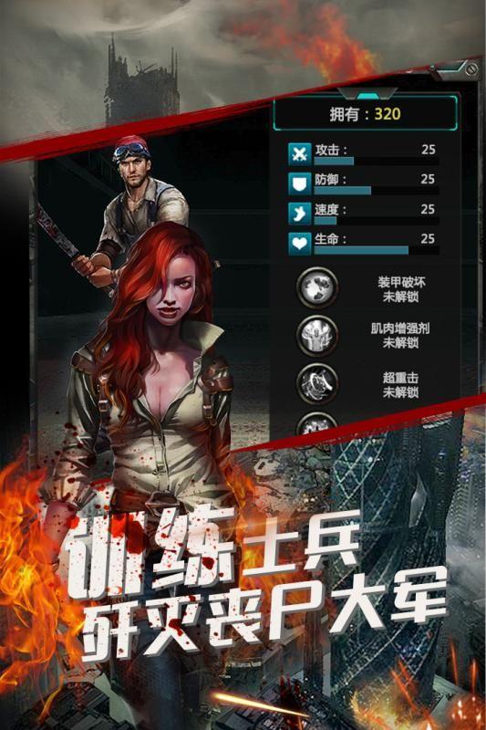 末日审判手游官方网站下载图2: