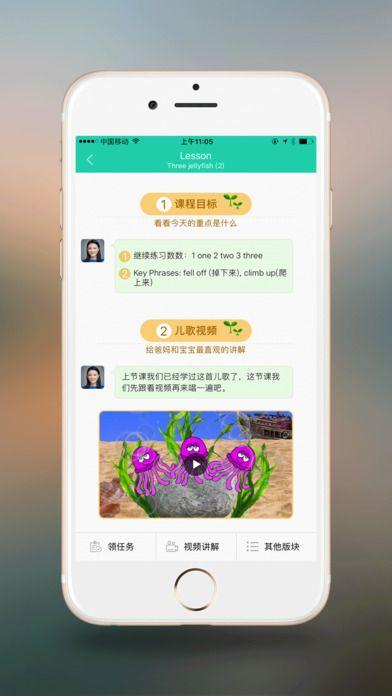 宝玩官网app手机版下载图2: