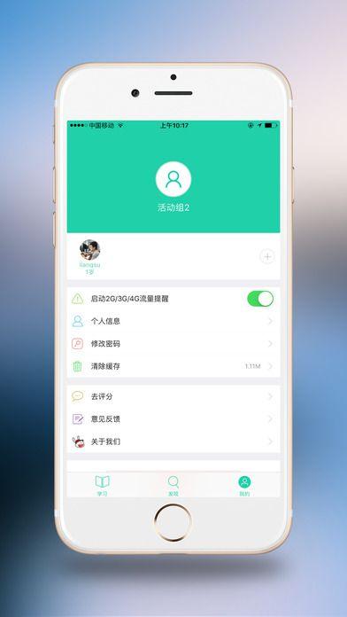 宝玩官网app手机版下载图4: