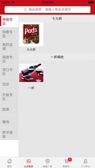 跨宇官网app下载安装软件图2: