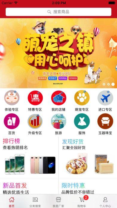 跨宇官网app下载安装软件图4: