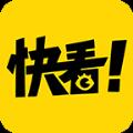 快看漫画直播下载回放app官网手机版 v5.4.0
