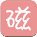 磁力宅ios破解版app下�d v3.6.1