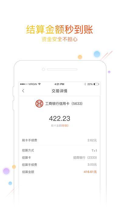 友刷通用版app官网下载手机版图2: