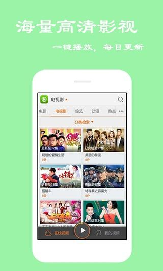 老爸追剧app官网下载图1: