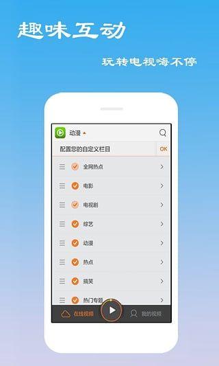 老爸追剧app官网下载图片1