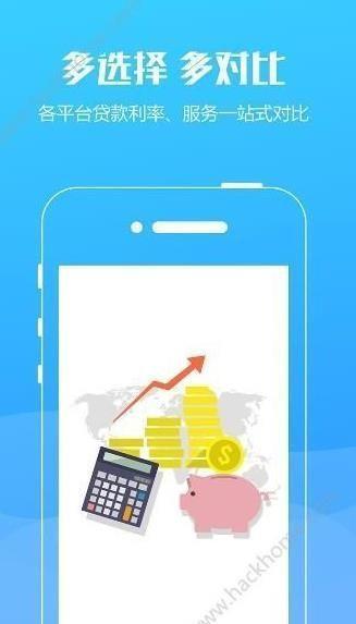 平安新e家扫码考勤app安卓版二维码下载图1: