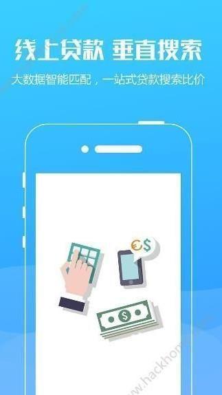 平安新e家app官方下载手机版图2: