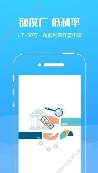 平安新e家扫码考勤app安卓版二维码下载图3: