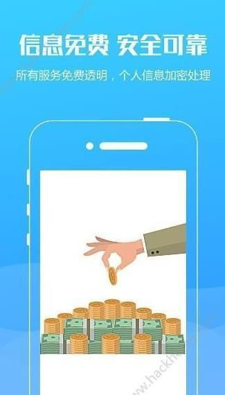 平安新e家扫码考勤app安卓版二维码下载图片1