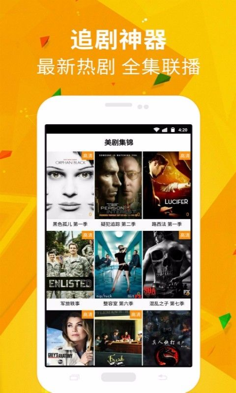 红城追剧app官方版软件图3: