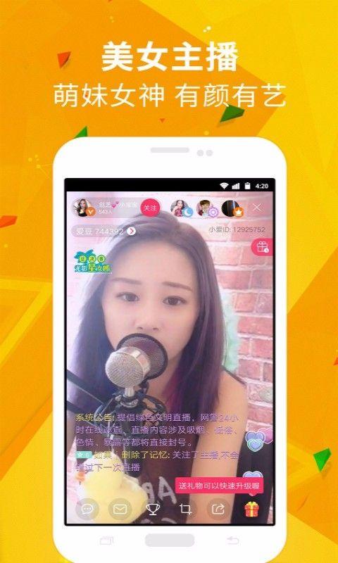 红城追剧app官方版软件图片1
