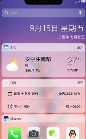 XOutOf10软件app官方下载手机版图2: